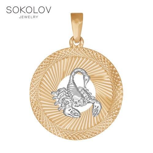 Pendant The Zodiac Sign Scorpion With Diamond Face SOKOLOV Fashion Jewelry Gold 585 Women's Male