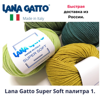 Yarn for knitting Lana Gatto super soft palette 1(10083 to 20214) 100% merino wool.