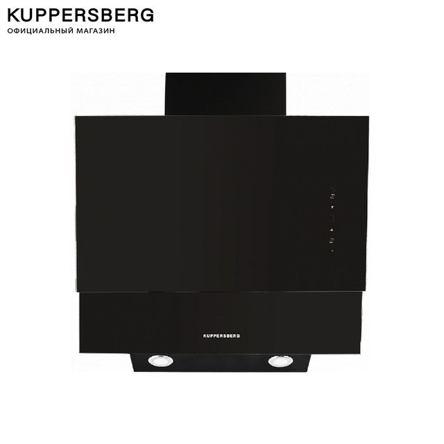 Вытяжка наклонная KUPPERSBERG, F 612 B