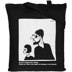 Canvas bag Leon, unisex, eco-friendly shoulder bag, fashion shopper, roomy tote bag, reusable bag, Shopper, Shopper bag, shopper cotton