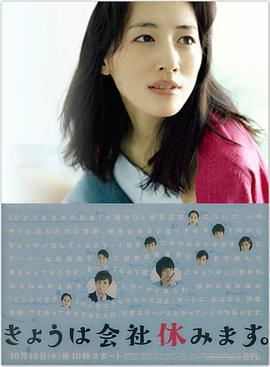 真帆 北 篠 日本の女優一覧