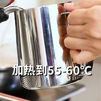 栗子麻薯鲜奶茶的做法,小兔奔跑冬季热饮配方教程的做法图解7