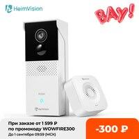HeimVision HMB1 비디오 초인종 카메라 무선 차임 1080P 넓은 2 웨이 오디오 야간 방수 24/7 보안 캠