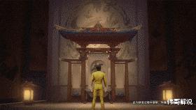 王者荣耀裴擒虎李小龙皮肤特效展示变身后是这样的造型插图(3)