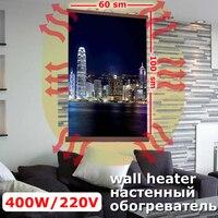 Calentador Flexible pared Hong Kong 400 W (EE 448/2) (K)