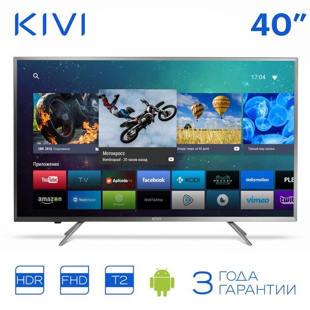"""Телевизор 40 """"KIVI 40FR50BR Full HD Smart TV Android HDR dvb dvb-t dvb-t2 40inchTv"""