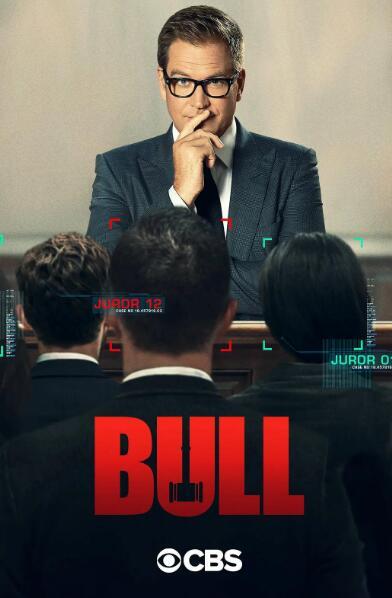 庭审专家第五季的海报