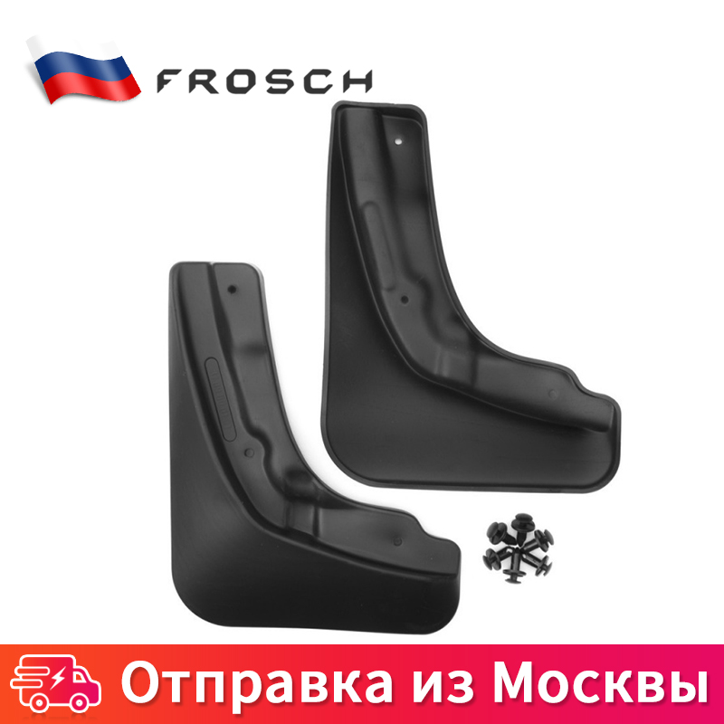 2 PCs Front protective guard from splashing Mud Flaps car protection from dirt For OPEL Zafira 2005-> mV. (standard) цена и фото