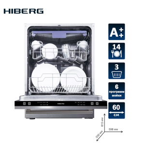 Built-in dishwasher HIBERG I66 1432 14 sets 3 baskets Aquastop 6 programs delay up to 12 hours class A + Drying A