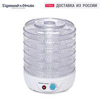 Zigmund & shtain ZFD-400 secador elétrico para frutas legumes ajuste de temperatura anti-deslizamento de borracha pés desidratador elétrico