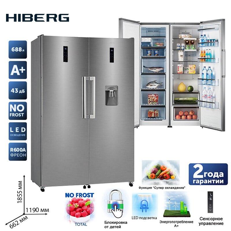 Комбинация из 2-х: холодильник HIBERG RF-47DD NFS + морозильник HIBERG FR-34DX NFS общий обьем 688л фасад серебристый можно ставить отдельно друг-от друга NoFrost ...