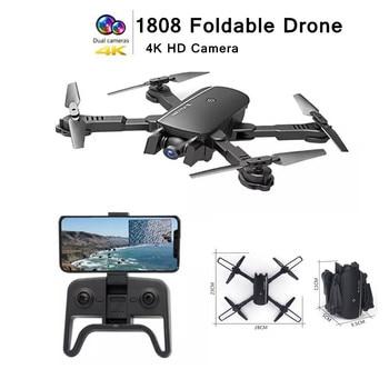 Квадрокоптер с камерой 4k