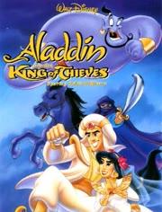 阿拉丁与大盗国王