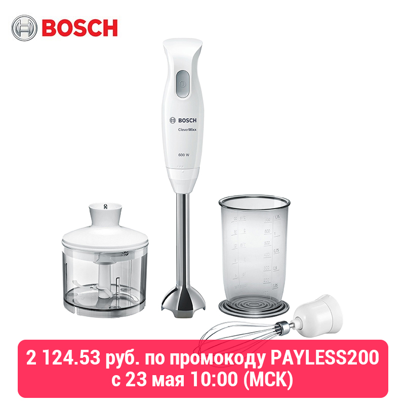 Blender submersible Bosch MSM26500 for smoothies Immersion|Blenders|   - AliExpress