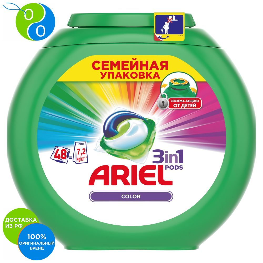 Capsules for washing Ariel Color 3in1 48 pcs.,Capsules for washing, ariel, 3-in-1, capsules, washing Color, laundry detergent, stain removal, stain removal, washing powder, excellent cleanness, excellent results excellent original 3 pcs 923s japan nitto denko nitoflon ptfe adhesive tape t0 10mm w50mm l33m