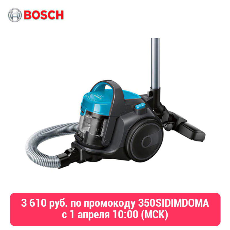 Vacuum Cleaner Bosch BGS05A221 / BGS05A225 cleaners for home household appliances|Vacuum Cleaners| |  - AliExpress