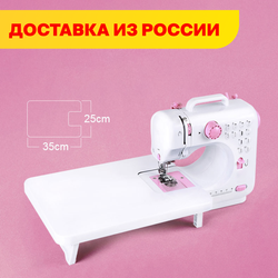 Sewing machine/sewing machine. Household electric sewing machine with backlight. Manual, 6 feet for sewing kit. Multi-function household sewing machine. Mini sewing machine with foot pedal and light. 12 types of stitch