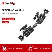 """SmallRig BallHead pasek rozszerzenia dla Magic Arms(1/4 """"śruby) z 2 BallHead Clamp do montażu monitora LCD Magic Arm Clamp   2109"""