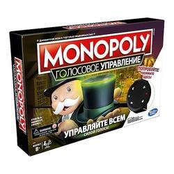 Board game Hasbro Gaming Monopoly, met voice управлени