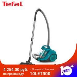 Безмешковый пылесос Tefal Swift Power Cyclonic TW2922