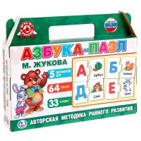 Umka ABC puzzle in a suitcase 5 games 64 puzzles Zhukova 246592