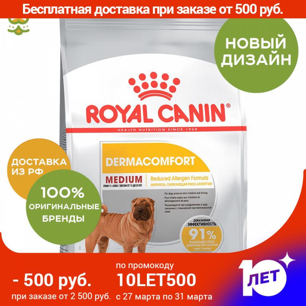 Royal Canin Medium Dermacomfort корм для собак средних размеров с раздраженной кожей, 10 кг