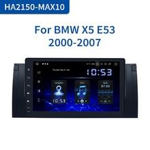 """Dasaita 9 """"IPS 터치 스크린 안 드 로이드 10.0 자동차 라디오 BMW E39 E53 X5 DSP 자동차 스테레오 멀티미디어 탐색 HDMI 4GB RAM"""