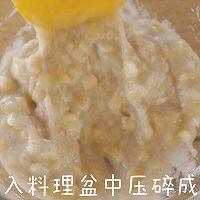 三个材料烤香蕉薄脆的做法图解2
