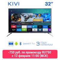 TV 32 KIVI 32H600GR HD Smart TV Android HDR 32inchTv digitale DVB DVB-T DVB-T2