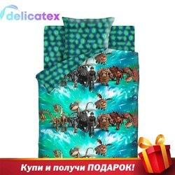 Bettwäsche Sets Delicatex 16127-2 + 16128-1 Vikingi ich drakonyi Home Textil bettwäsche leinen Kissen Abdeckungen bettbezug baby Baumwolle