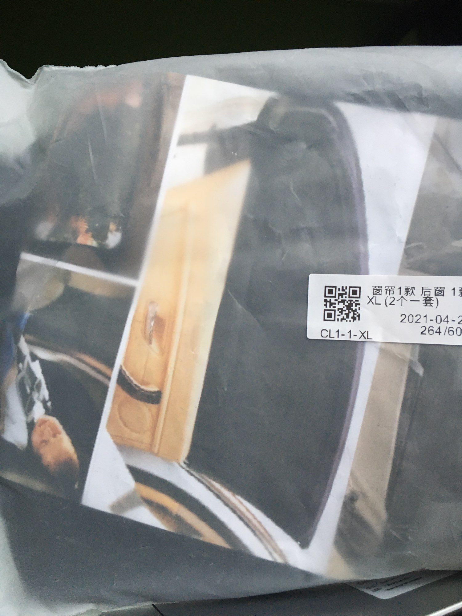 Car Window Shade Baby photo review