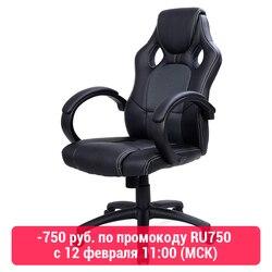 كمبيوتر ألعاب كرسي SOKOLTEC
