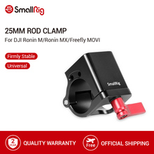 SmallRig 25mm Rod Clamp 1/4 and 3/8 Screw Holes for DJI Ronin M/Ronin MX/Freefly MOVI Stabilizers   1860