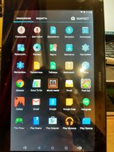 I got my tablet. It's like the description. Cover, 32 GB memory card, headphones included.