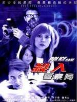 <华为荣耀9xpro