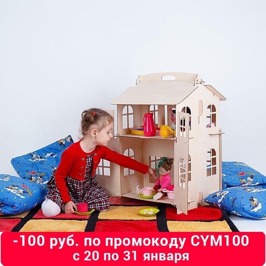 Poupées maison jouets maison peinture à la main Construction conseil éducation jouet enfants cadeaux poupée accessoire bloc partie puzzle DFB-2d