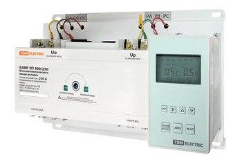 Automatic input unit reserve bavr 3 p 400/250 a TDM