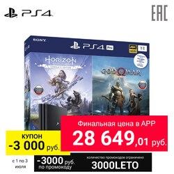 Игровая консоль Sony PlayStation 4 PRo (1TB, CUH-7208B) + игра «Horizon Dawn» + игра «GOW»