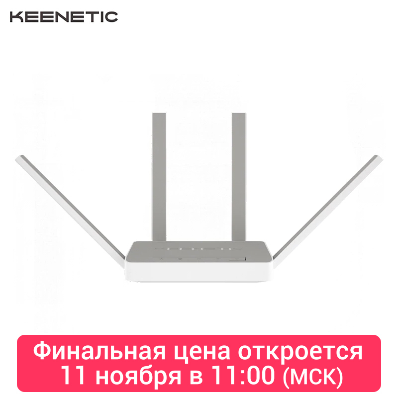 Маршрутизатор Keenetic Extra KN-1710-01