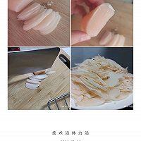 自制虾片(有虾的虾片哦)的做法图解9