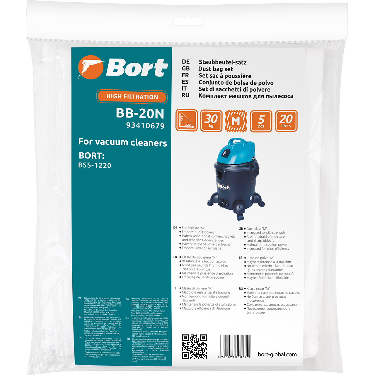 Bags set dust collection for vacuum Cleaner bort BB-20N (volume 20 liter, 5 pcs, BSS-1220) стоимость