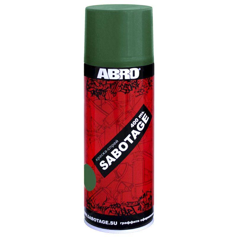 Paint spray sabotage 77 (dark ...