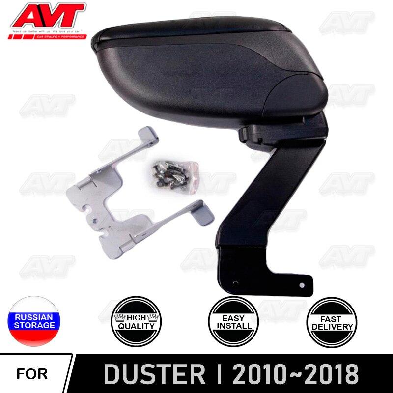 Apoio de braço para Renault Duster 2010-2019 caixa de armazenamento de couro do console central onteúdo v1 caixa cinzeiro acessórios do carro styling