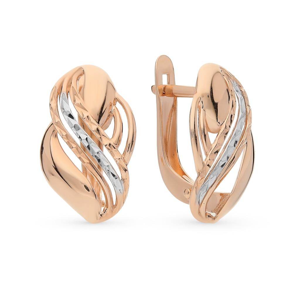 Gold Sunlight Earrings Sample 585