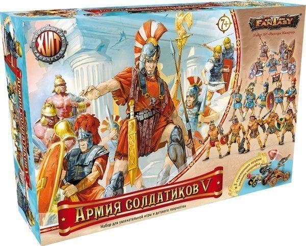 Набор армиясолдатиков №5 Римляне 06177 Технолог Блочные конструкторы      АлиЭкспресс
