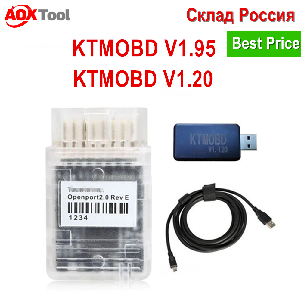 Best Price KTMOBD 1 20 version  KTM OBD V1 20 KTMOBD V1 95 Supports Toyot a Hond a Hyunda i Ki a For-d V-A-G ECUs Read  Write