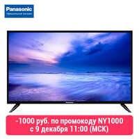 TV de 32 Panasonic TX-32FR250K HD 3239 televisión en pulgadas dvb-T DVB-T2 DVB-S2 dvb-c digital