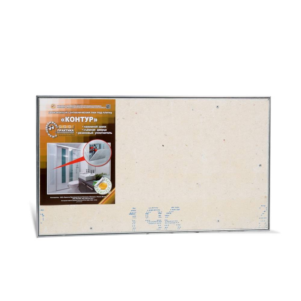 Hatch For Tiles With Removable Door Contour 48-28