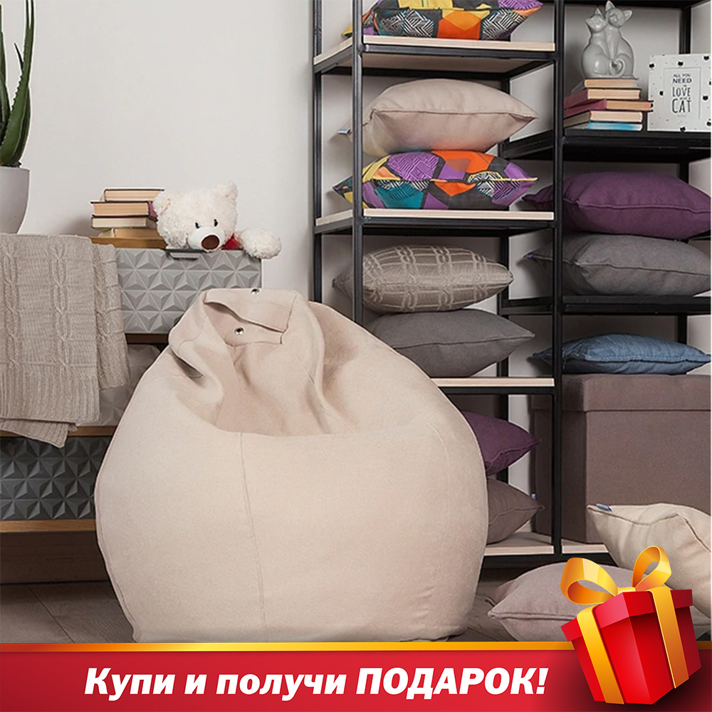 Lima-poof Delicatex Light Large Bean Bag Sofa Lima Lounger Seat Chair Living Room Furniture Removable Cover With Filler Kids Comfortable Sleep Relaxation Easy Beanbag Bed Pouf Puff Couch Tatam Solid Poof  Pouffe Ottoma