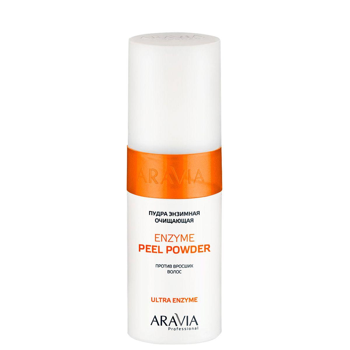 Powder Enzyme Cleansing Against Ingrown Hair Enzyme Peel Powder